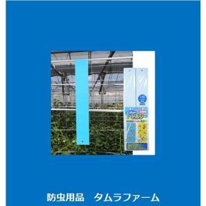 防虫 害虫捕獲粘着紙 ビタットトルシー S (60×350mm) 青色 100枚入お徳用|tamurafirm