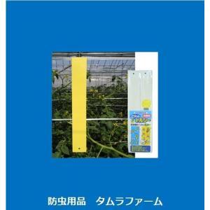 防虫 害虫捕獲粘着紙 ビタットトルシー S (60×350mm) 黄色 600枚入(1ケース)お徳用|tamurafirm