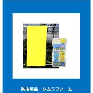 防虫 害虫捕獲粘着紙 ビタットトルシー M (100×230mm) 黄色 600枚入(1ケース)お徳用|tamurafirm