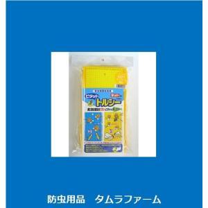 防虫 害虫捕獲粘着紙 ビタットトルシー ネット付き M (100×230mm) 黄色 25枚入|tamurafirm