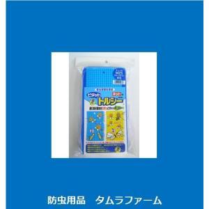 防虫 害虫捕獲粘着紙 ビタットトルシー ネット付き M (100×230mm) 青色 25枚入|tamurafirm
