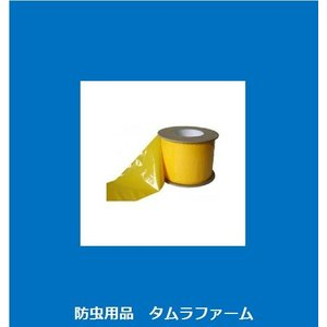 防虫 害虫捕獲粘着紙 ビタットトルシー ロール 黄色 100mm×100m|tamurafirm