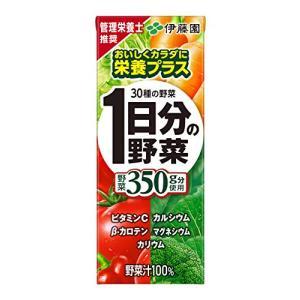 伊藤園 1日分の野菜 紙パック 200ml×24本|tamurashop