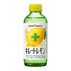 ポッカサッポロ キレートレモン 155ml×24本|tamurashop