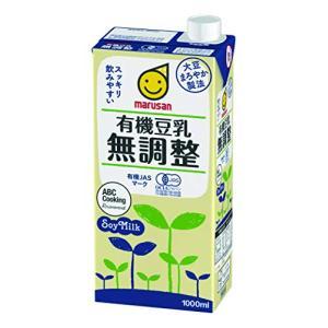 マルサン 有機豆乳無調整 1000ml×6本|tamurashop