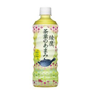 コカ・コーラ 綾鷹 茶葉のあまみ 525mlPET ×24本|tamurashop