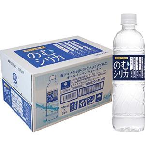 霧島天然水 のむシリカ 霧島連山の無添加ナチュラルミネラルウォーター 1箱500ml×24本|tamurashop