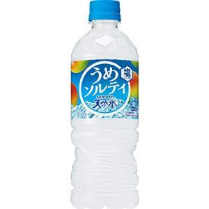 サントリー 天然水 うめソルティ 熱中症対策 540ml ×24本|tamurashop