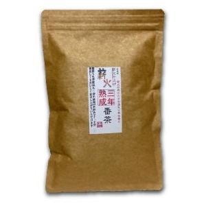 宮崎茶房(有機JAS認定、無農薬栽培)、有機熟成三年番茶(薪火仕上げ)120g、|tamurashop