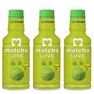 伊藤園 抹茶 Matcha Love (SWEETENED) パウダーインキャップ 190ml ×3本|tamurashop