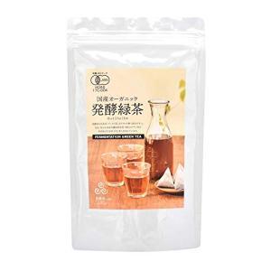 毎日のスッキリサポート国産オーガニック発酵緑茶・プーアール茶 有機栽培茶葉使用京?宇治ヤマサン 5g×15包|tamurashop