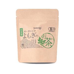 有機JAS認定 yomogi オーガニックよもぎ茶2g×10包 ヨモギ茶 よもぎ ヨモギ 健康茶 蓬茶 茶 有機JAS 無農薬 無添加 ノン|tamurashop