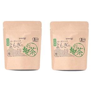 有機JAS認定 yomogi オーガニックよもぎ茶2g×10包 (2個セット) ヨモギ茶 よもぎ ヨモギ 健康茶 蓬茶 茶 有機JAS 無農|tamurashop