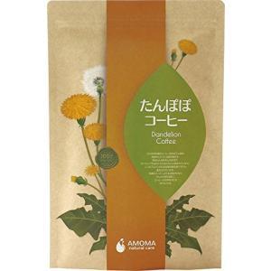 AMOMA(アモーマ) たんぽぽコーヒー 2.5g×30ティーバッグ 無農薬・国内焙煎ノンカフェインコーヒー|tamurashop