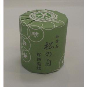 柳桜園 薄茶用の抹茶 松の白 37g|tamurashop
