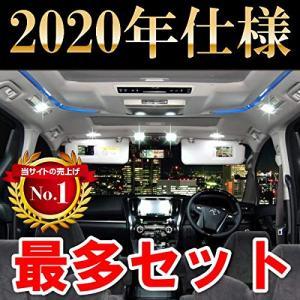 エスティマ 50系 14点フルセット LEDルームランプセット SMD tamurashop