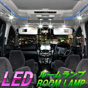 9点セット スペーシアMK53S LEDルームランプセット 177発 59SMD カスタム サンルーフ有り tamurashop