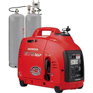 ホンダ 防災向け低圧LPガス発電機 900VA EU9iGP インバータ発電機|tamurashop