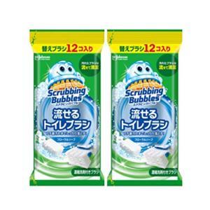 スクラビングバブル トイレ洗剤 流せるトイレブラシ 付け替え用12個 2セット|tamurashop