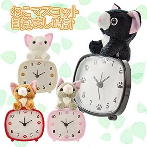 ねこアラーム時計(AR-14-12)/ぬいぐるみ/マスコット/インテリア/置き時計/アナログ (ブラック(時計)×ブラック) tamurashop