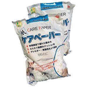 SANKO ケアペーパー 4.5L×2個セット まとめ買い ハムスター リス うさぎ 紙 床材|tamurashop