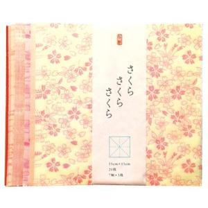 尚雅堂 大人のためのおりがみ さくら 15cm×15cm 7柄 21枚|tanabata-kikuchi