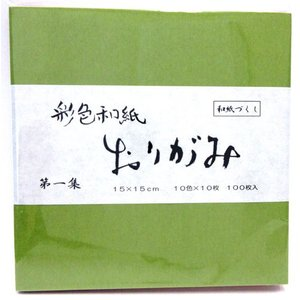 古川紙工 彩色和紙 おりがみ 第一集 大 15cm×15cm 10色 100枚|tanabata-kikuchi