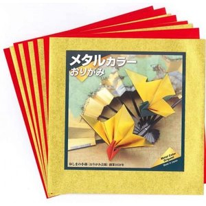 ゆしまの小林 メタルカラーおりがみ 金×赤 24cm×24cm 10枚入|tanabata-kikuchi