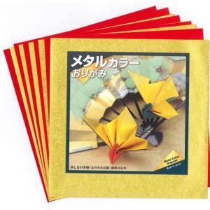 ゆしまの小林 メタルカラーおりがみ 金×赤 15cm×15cm 10枚入|tanabata-kikuchi