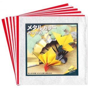 ゆしまの小林 メタルカラーおりがみ 銀×赤 18cm×18cm 10枚入|tanabata-kikuchi