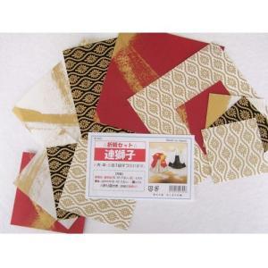 ゆしまの小林 連獅子 おりがみ 15cm×15cm 10cm×10cm 7.5cm×7.5cm 12枚|tanabata-kikuchi
