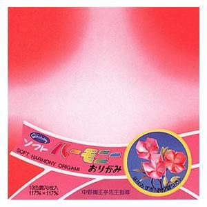 ショウワグリム ソフトハーモニー おりがみ 22-1102 11.7cm×11.7cm 10柄 70枚|tanabata-kikuchi