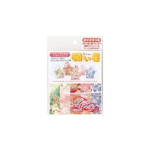 トーヨー 願い星 和紙 おりがみ 105201 9.5cm×2cm 5枚|tanabata-kikuchi