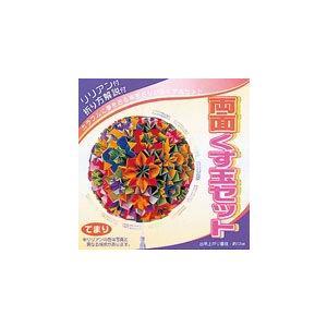 トーヨー 両面くす玉セット てまり おりがみ 101001 11.8cm×11.8cm 62枚|tanabata-kikuchi