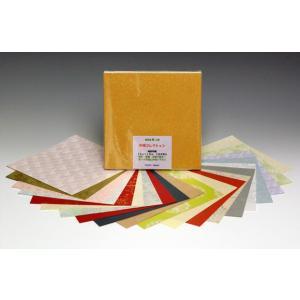 山本富美堂 越前和紙 和紙コレクション 折紙 15cm×15cm 100枚
