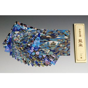 山本富美堂 手染友禅 折紙 藍染 15cm×15cm 20柄 20枚