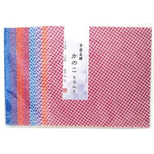 山本富美堂 手染友禅 折紙 かのこ 15cm×15cm 8柄 16枚
