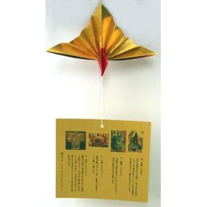 仙台七夕飾り 巾着/鶴/紙衣/投網/屑籠/短冊/ つるし七つ飾り|tanabata-kikuchi|06