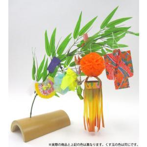 仙台七夕飾り ミニ七夕 完成品 橙 竹台付|tanabata-kikuchi