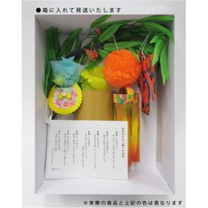 仙台七夕飾り ミニ七夕 完成品 橙 竹台付|tanabata-kikuchi|03