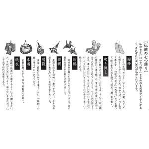 仙台七夕飾り ミニ七夕 完成品 橙 竹台付|tanabata-kikuchi|04