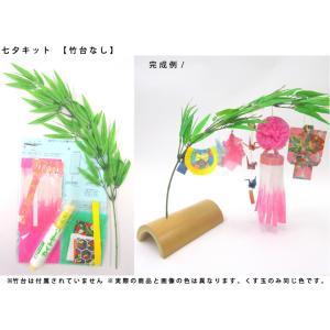 仙台七夕飾り ミニ七夕キット 桃 竹台なし|tanabata-kikuchi
