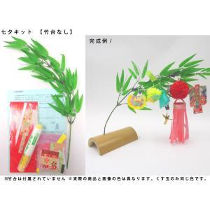仙台七夕飾り ミニ七夕キット 赤 竹台なし|tanabata-kikuchi