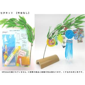 仙台七夕飾り ミニ七夕キット 水色 竹台なし|tanabata-kikuchi
