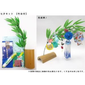 仙台七夕飾り ミニ七夕キット 青 竹台付|tanabata-kikuchi
