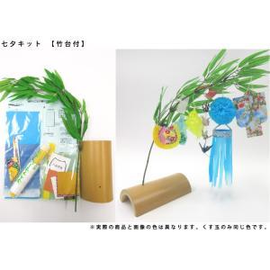 仙台七夕飾り ミニ七夕キット 水色 竹台付|tanabata-kikuchi