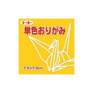 トーヨー 単色折り紙 「やまぶき」 068107 7.5cm×7.5cm 125枚|tanabata-kikuchi