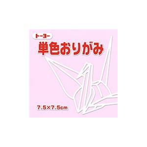 トーヨー 単色折り紙 「さくら」 068122 7.5cm×7.5cm 125枚|tanabata-kikuchi