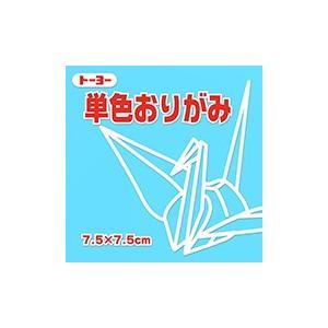 トーヨー 単色折り紙 「うすみず」 068134 7.5cm×7.5cm 125枚|tanabata-kikuchi