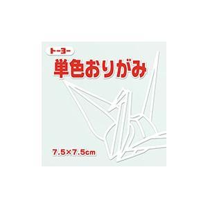 トーヨー 単色折り紙 「しろ」 068158 7.5cm×7.5cm 125枚|tanabata-kikuchi